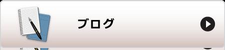 ハンズクラフト宜野湾店のブログ・記事・日記