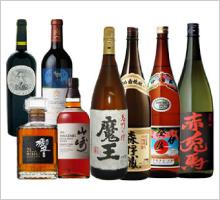 お酒の商品画像 響・山崎・魔王・森伊蔵・赤兎馬など